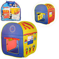 """Детская двухсторонняя палатка """"Почта - супермаркет"""" для дома и улицы, размер 86-86-108 см арт. 1184"""