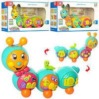 Детская Развивающая игрушка Музыкальная гусеница 3 цвета, звуки и мелодии, дверка, размер 25 см, арт. 855-26А