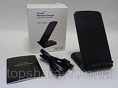 Беспроводная подставка (держатель) FAST CHARGE 2 катушки быстрая зарядка Wireless charger