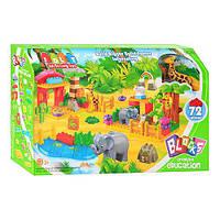 Детский Развивающий Игровой Конструктор для малышей Зоопарк, 72 детали с фигурками животных JDLT, арт. 5020