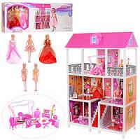 Игрушечный двухэтажный домик с 4 комнатами, балконом и мебелью для кукол типа Барби арт. 66885