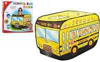 """Детская палатка """"Школьный автобус"""" для дома и улицы, вход - на липучках, 3 окна, размер 112-72-72 см арт. 3716"""