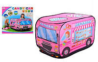 """Детская яркая игровая палатка """"Кондитерская"""" Candy car (3 окна) для дома и улицы, размер 112-72-72 см арт. 3716"""