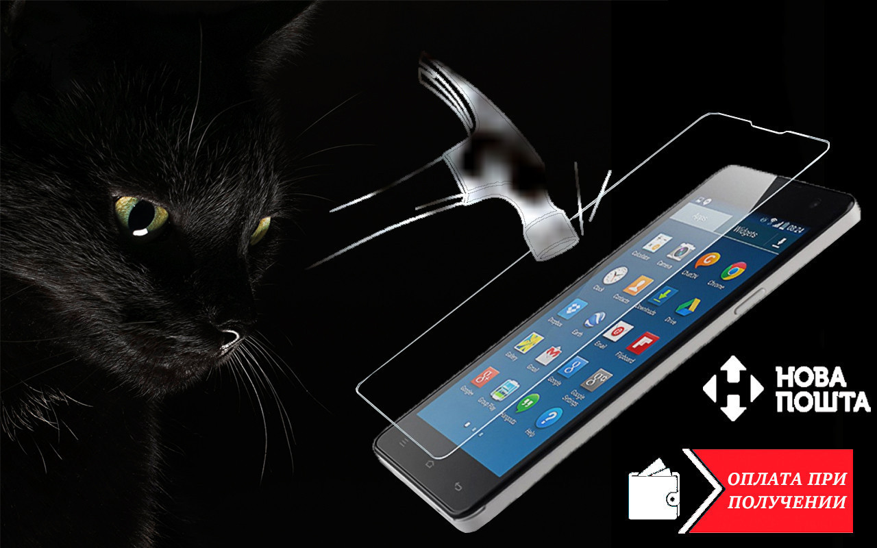 Защитное стекло Huawei Honor 7S