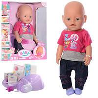 """Детская кукла-пупс многофункциональная """"Baby Born"""" (с магнитной соской) высота 42 см арт. 8020-467"""