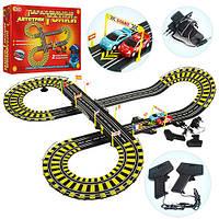 Детский Игровой Набор Автотрек Параллельные гонки, 2 машинки, 2 пульта управления, трасса 495 см, арт. 0812