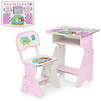 Удобная детская регулируемая парта со стулом (6 положений) с полкой и подставка для ног арт. HB-2029-02-7