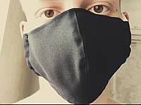 "Защитная тканевая маска для лица ""Проволка"""