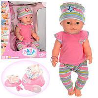 Детская Кукла-пупс интерактивная Baby Born (плачет, закрывает глазки в положении лежа), высота 43 см арт. 020 L