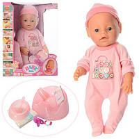 """Детская Кукла для девочек Пупс многофункциональный """"Baby Born"""" с магнитной соской, 42 см, арт. 8006-464"""