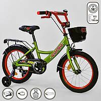*Велосипед детский 2-х колесный (16 дюймов) с дополнительными надувными колесами ТМ Corso, 5-6 лет арт. 16810