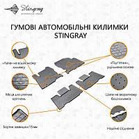 Автомобильные коврики на Ford Ka+ 2016- Stingray