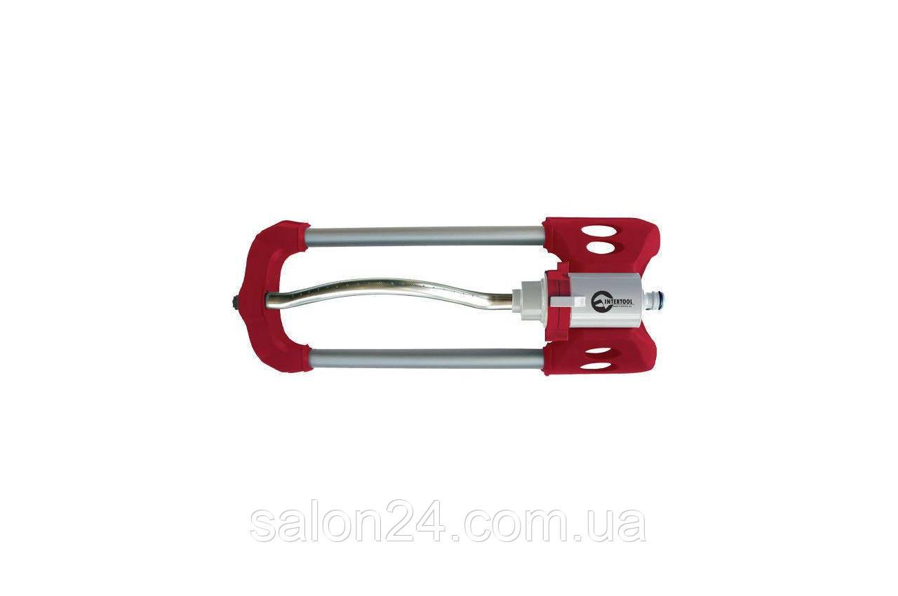 Ороситель осцилляционный Intertool - 15 отверстий до 240 м², 2-4 bar