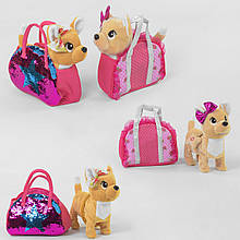 Мягкая игрушка Собачка в сумочке на поводке Pink Star