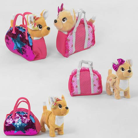 Мягкая игрушка Собачка в сумочке на поводке Pink Star, фото 2