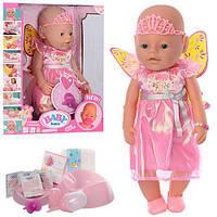 """Детская кукла-пупс многофункциональная """"Baby Born"""" (с магнитной соской) высота 42 см арт. 8020-460"""