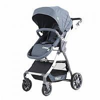 *Детская прогулочная коляска (+корзина, подстаканник, чехол), ТМ Tilly Cross, цвет blue T-171