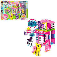 Детский Игровой Развивающий Конструктор для малышей Домик Пони, My Little Pony, 52 детали, 2 лошадки арт. 8723