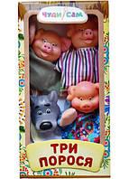 Игровой Набор из 4 кукол-перчаток для домашнего Кукольного театра - Три поросенка для детей и взрослых арт.