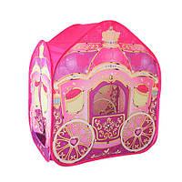 Детская Яркая Игровая Палатка Карета для девочек, для дома и улицы, 2 входа, 2 окна, 95х65х105 см, арт. 3316