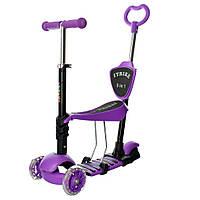 Детский самокат - беговел с родительской ручкой, светящимися колесами и сиденьем (Maxi), фиолетовый арт. 3-026-K