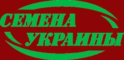 """Украинские семена """"SeedEra"""" и """"Семена Украины """""""