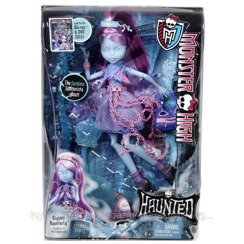 Куклы Монстер Хай Призрачные Monster High Haunted