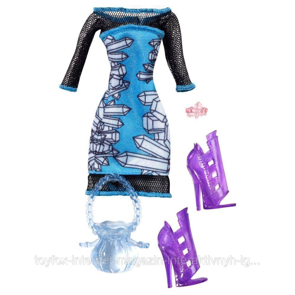 Одяг для ляльок Монстер Хай - Monster High Fashion Pack