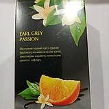 Чай чёрный Curtis earl grey passion  90грамм, фото 2