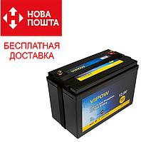 Аккумулятор для лодочных электромоторов Lifepo4 SA180 12.8V 100A (VIPOW). Гарантия 3 года., фото 1