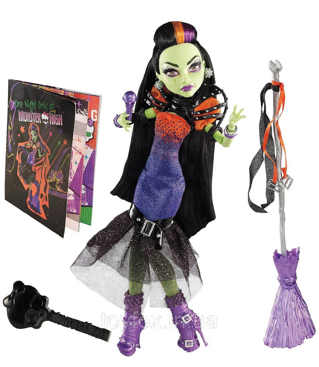 Ляльки Монстер Хай Базові - Monster High Basic