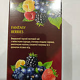 Чай чёрный Curtis  fantasy berries 90грамм, фото 2