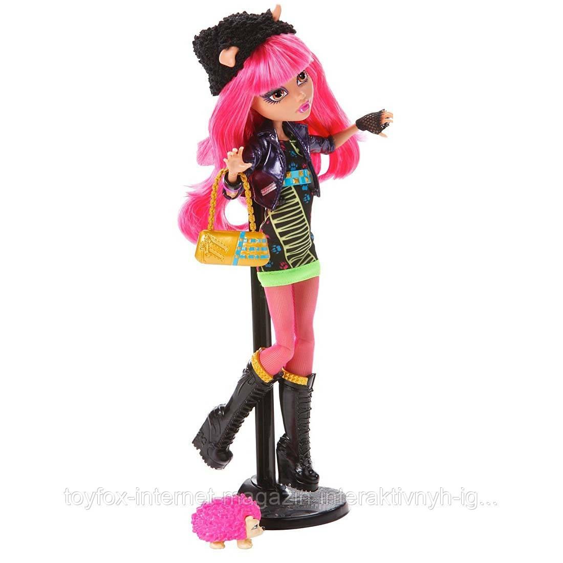 Ляльки Монстер Хай 13 Бажань - Monster High 13 Wishes