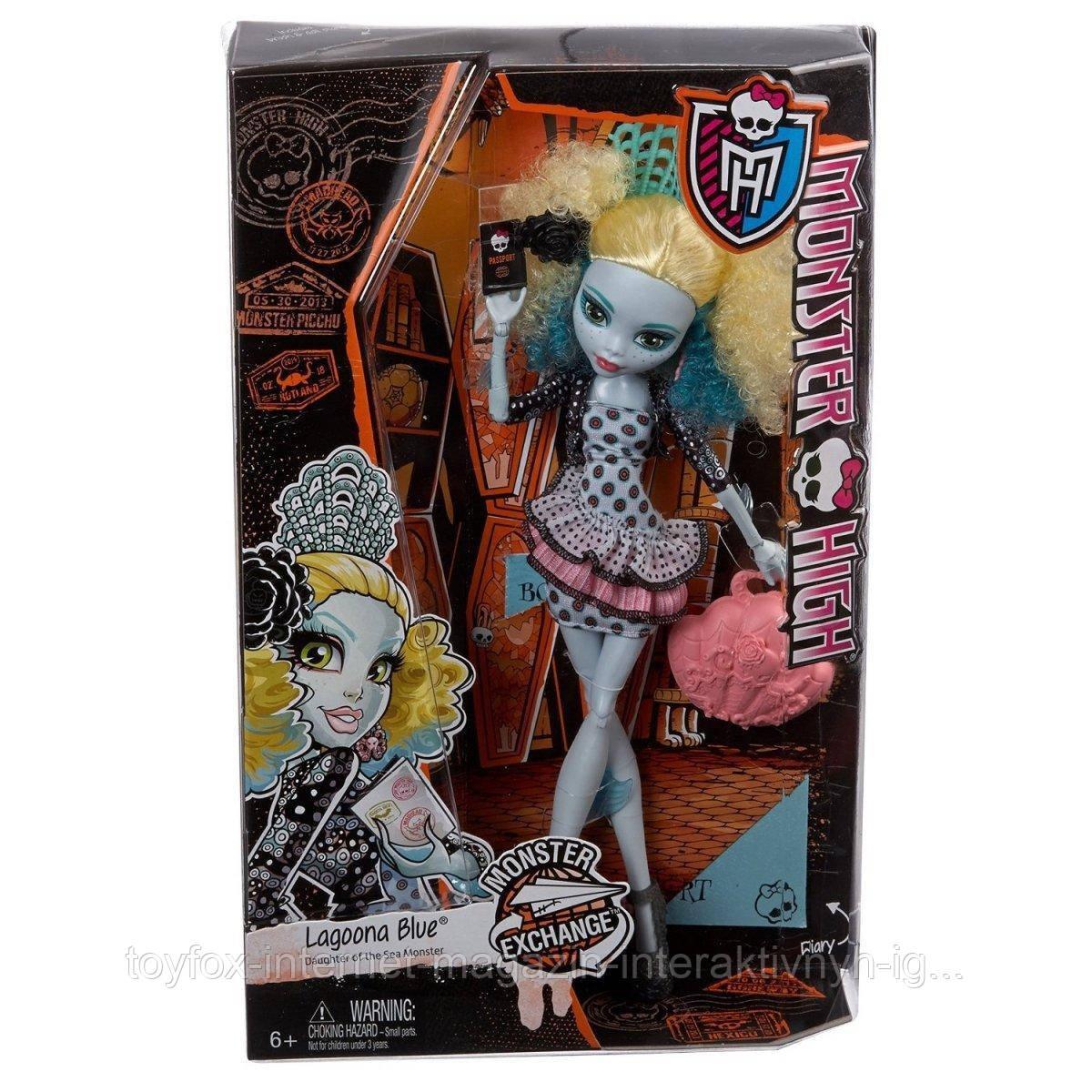 Ляльки Монстер Хай Монстри з Обміну Monster High Exchange Program
