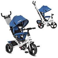 *Велосипед детский трёхколёсный с корзиной, TurboTrike, колеса EVA на подшипниках, синего цвета арт. 3113J-7