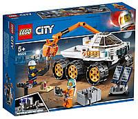 Lego City Тест-драйв вездехода 60225, фото 1