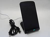 Беспроводной держатель (подставка) FAST CHARGE 2 катушки быстрая зарядка Wireless charger