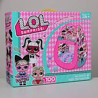 Детская Палатка для девочек LOL ЛОЛ с шариками 100 шт, вход на липучке, окно с сеткой, 70х70х92 см, арт. 6102