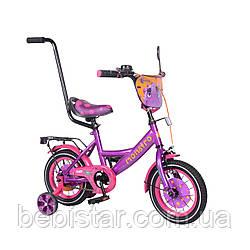 """Двухколесный велосипед фиолетовый с розовым ободом и родительской ручкой TILLY Monstro 12"""" детям 2-4 года"""