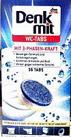Таблетки для чистки унитазов DenkMit WC-Tabs 16 tabs