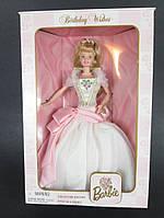 Коллекционная Кукла Барби Barbie Doll Birthday Wishes Official Collector Edition, First In A Series 1998 года