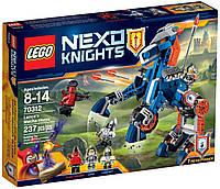 LEGO Nexo Knights 70312 Lance's Mecha Horse Ланс и его механический конь, фото 1