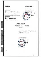 Технічні умови (ТУ) для виробництва, оформлення гігієнічного висновку та маркування захисних масок