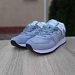 Женские замшевые кроссовки New Balance 574 (серо-голубые) 20032, фото 2