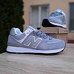 Женские замшевые кроссовки New Balance 574 (серо-голубые) 20032, фото 4