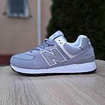 Женские замшевые кроссовки New Balance 574 (серо-голубые) 20032, фото 5