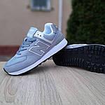 Женские замшевые кроссовки New Balance 574 (серо-голубые) 20032, фото 6