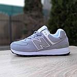 Женские замшевые кроссовки New Balance 574 (серо-голубые) 20032, фото 9