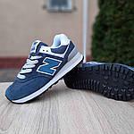 Женские замшевые кроссовки New Balance 574 (сине-зеленые) 20033, фото 3