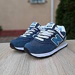 Женские замшевые кроссовки New Balance 574 (сине-зеленые) 20033, фото 4